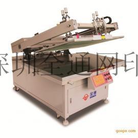全通厂家供应大型斜臂式丝网印刷机