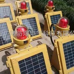 太阳能LED光源防爆警示灯