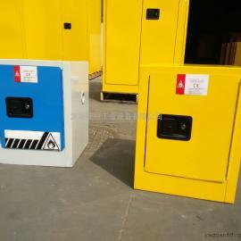 酸碱液体储存柜 化学试剂存放柜 深圳防爆柜 易燃品安全柜