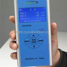 PM10粉尘浓度监测仪