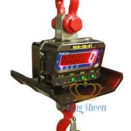 现货OCS-GKS系列隔热吊秤  2T/0.5KG直视吊秤