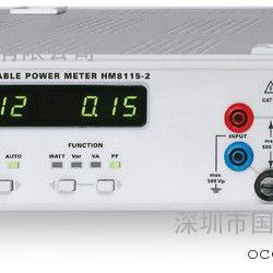 HM8115-2功率计(电参数综合测试仪)