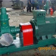河北海通KCG10/0.6防爆耐高温齿轮油泵