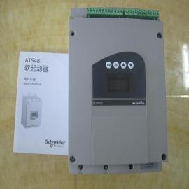 ATS48C14Q/施耐德ATS48软启动器