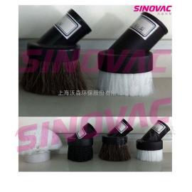 地板刷 圆毛刷扁嘴吸 工业吸尘配件SINOVAC