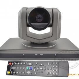 1080P广角20倍变焦视频会议摄像机-多视频接口