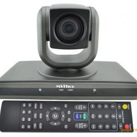 美源广角20倍变焦视频会议摄像机HD820-DSY