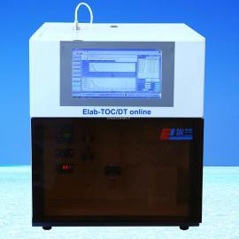 Elab-TOC/700燃烧氧化法在线总有机碳分析仪