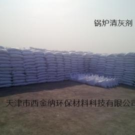 天津锅炉防垢剂生产厂家