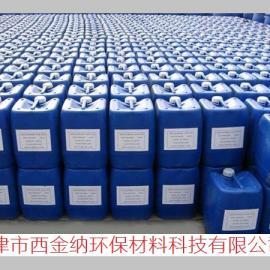 天津复合型高效杀菌灭藻剂
