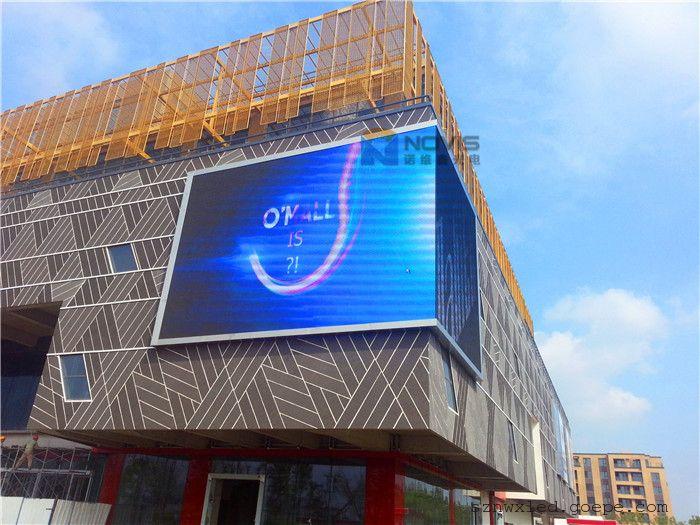大楼外墙广告播放led大屏幕制作价格图片