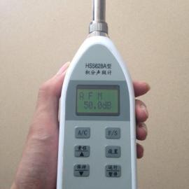 特价代理供应HS5628A袖珍式1级积分数字声级计