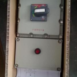 BDZ52-60A/3P/380V防爆断路器