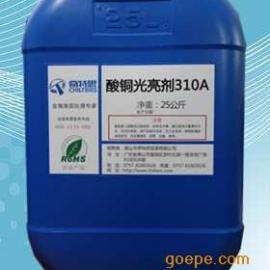 酸铜光亮剂  碱铜光亮剂 厂家直销 广东酸铜光亮剂