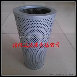 隆信批发黎明液压油滤芯IX-160*100 不锈钢材质