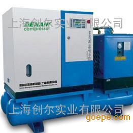 上海崇明区德耐尔带储气罐螺杆空压机销售服务中心