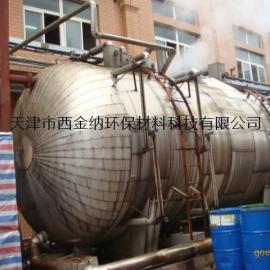 天津品牌油污金属清洗剂