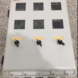 防爆仪表控制箱BXK-T