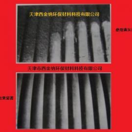 天津优质锅炉清灰剂行业领先