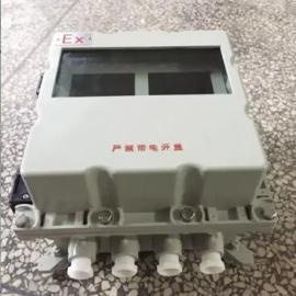 防爆压力液位控制仪仪表控制箱
