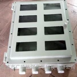 防爆液位控制仪电气箱