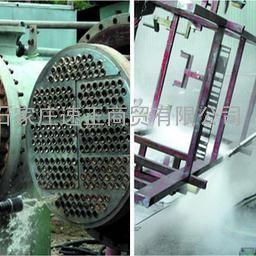 超高压清洗机-厂家专业定制机型