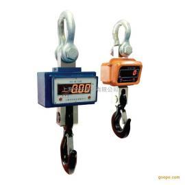 零售10t直视式吊秤 浙江10吨直视吊秤价格 抗动摇标记原子吊秤