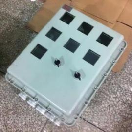 防爆温度控制器仪表控制箱
