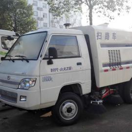 福田小型道路清扫车