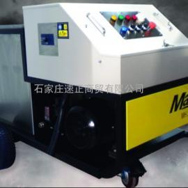 德国MH 20/32 E电加热冷热水高压清洗机