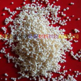 供应D301阴离子交换树脂