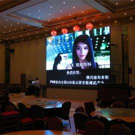 室内弧形P3全彩LED电子屏生产制作调试厂家