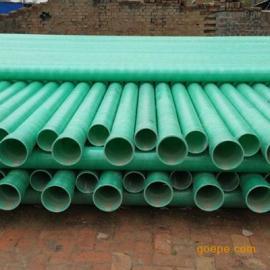 河北玻璃钢管厂家,50#玻璃钢工艺管批发