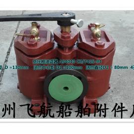 CB/T425-94船用低压粗油滤器A4040