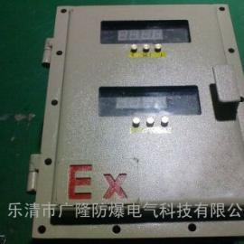 数显智能温度控制仪仪表防爆箱