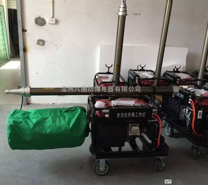 BT6000D全方位自动升降工作灯(月球灯,球型照明灯)