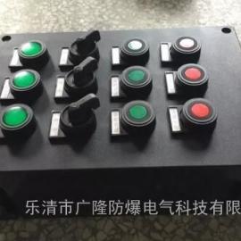 BXK-D6D3K3G防爆防腐控制箱