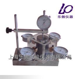 供应YZP-1岩石自由膨胀率测定仪