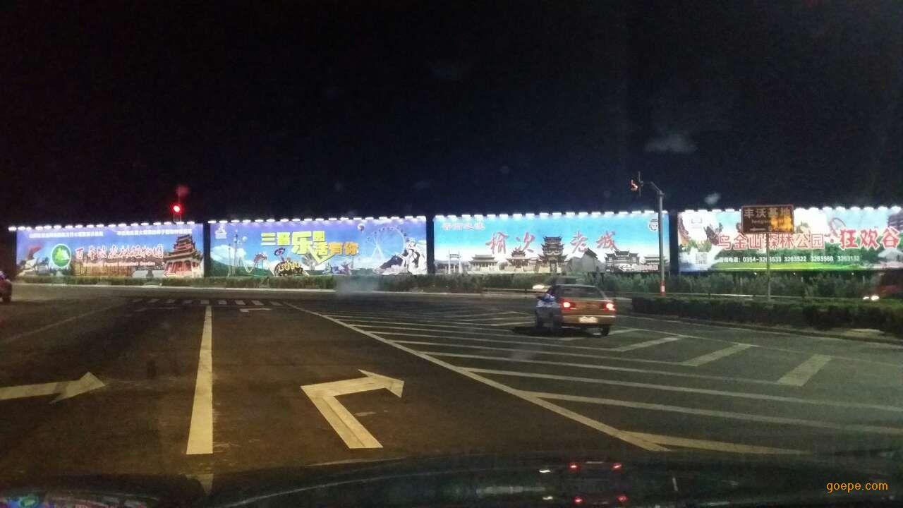 高炮广告牌太阳能led照明系统图片