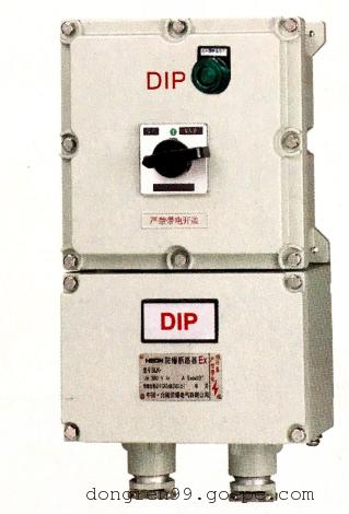 BLK-DIP粉尘防爆断路器
