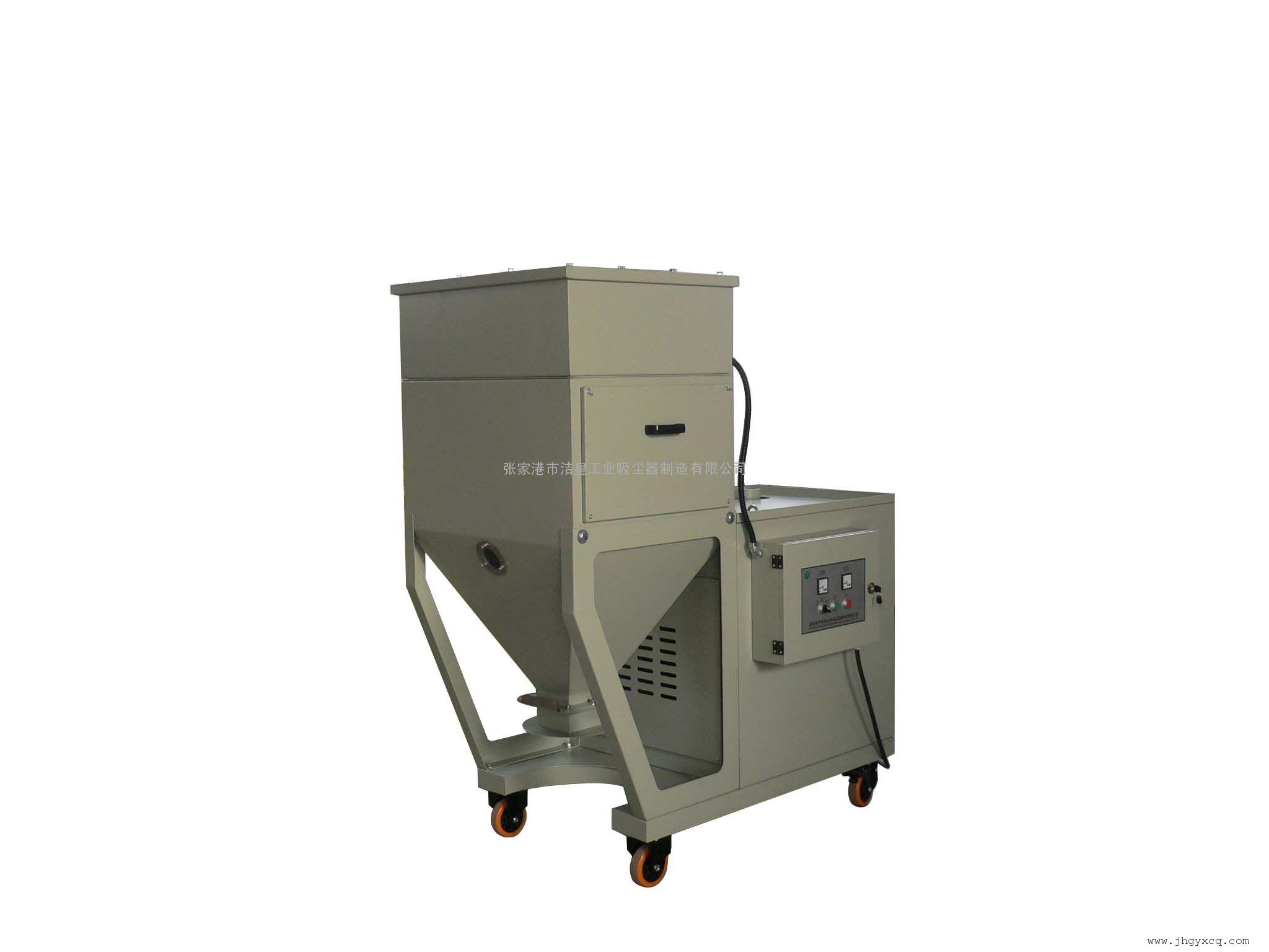 脉冲(中央)工业吸尘器