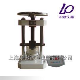 供应YYP-50岩石膨胀压力测定仪