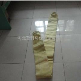 单县除尘布袋骨架厂家制作化肥厂专用滤袋