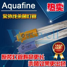 【美国Aquafine】华南总署理 埃抗菌灯降解TOC 高阿摩尼亚18063