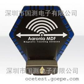 有源低频磁场天线MDF50400X(400MHz)