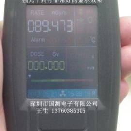 HK-I个人辐射剂量报警仪