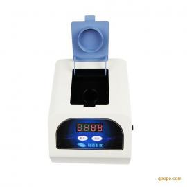 重金属镍测定仪 KN-NI10型