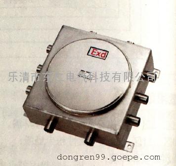 BJX-g防爆接线箱