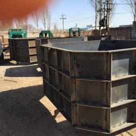 水泥化粪池钢模具