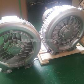 分体式上料机专用高压风机 2XB610-H16鼓风机